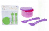 Baby First Travel Feeding Set (Code 3897)